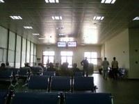 Uyo_airport