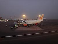 Aerocontractor_nigeria